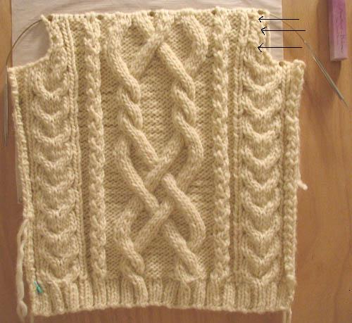 Cable_vest_front_2