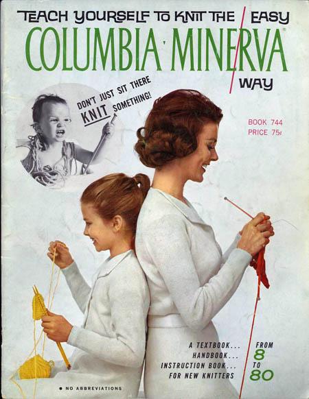 Columbia_minerva_1